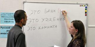 Top địa điểm học tiếng Nga tốt nhất Việt Nam