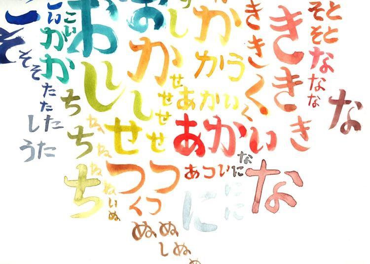 Top 10 trung tâm Nhật Ngữ uy tín nhất Hà Nội