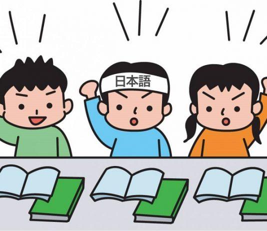 Top 10 trung tâm Nhật Ngữ uy tín nhất TPHCM