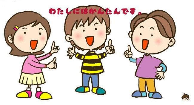 Trường ngoại ngữ Đông Du là Top 10 trung tâm Nhật Ngữ uy tín nhất TPHCM