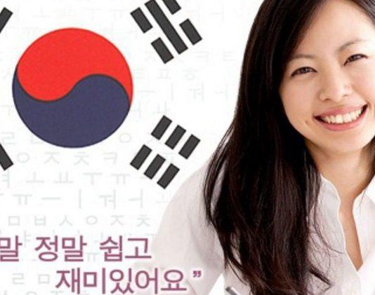 Học tiếng Hàn ở đâu tốt nhất TPHCM