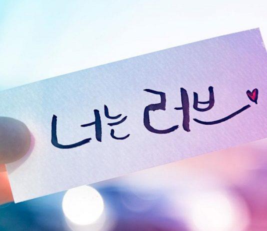 Cách giới thiệu bản thân bằng tiếng Hàn