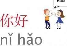 Năm bước để học tiếng Trung cho người mới bắt đầu